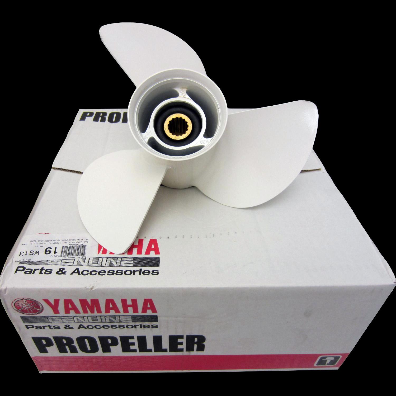 Yamaha K Series Prop